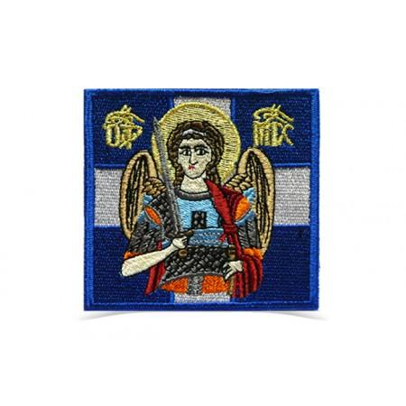 Patch Archangel Michael 8cm*8cm