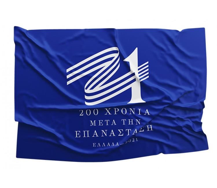 Memorial Flags (7)