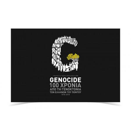 100 Years of Pontus Genocide black flag