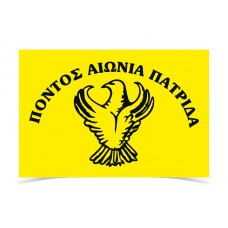 Pontus Eternal Homeland Flag