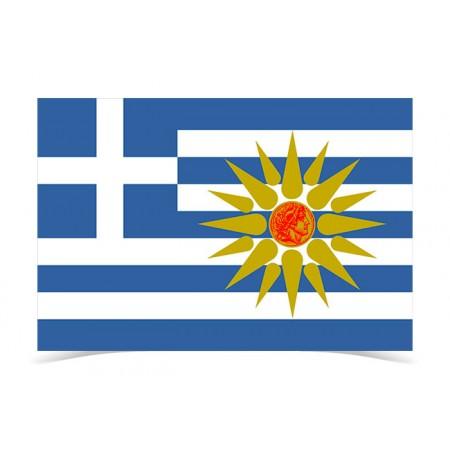 Greek Flag Vergina Alexander the Great