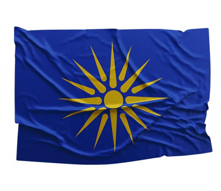 Macedonian Flags (4)