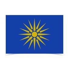 Vergina Flag Net