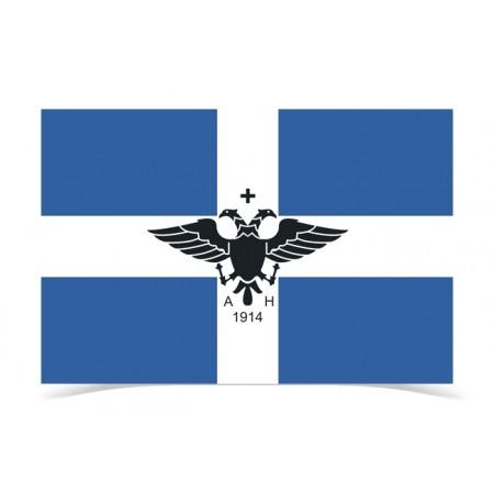 Northern Epirus Flag