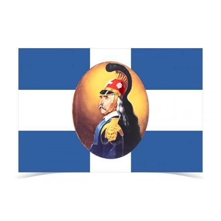 Theodoros Kolokotronis Portrait Flag