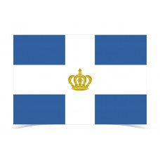 Greek Sewn Kingdom Flag