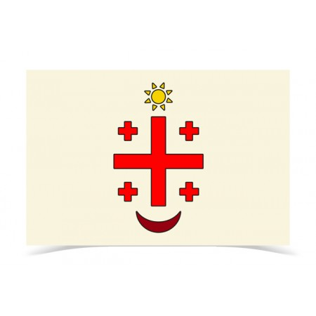 Pelion Revolution Flag