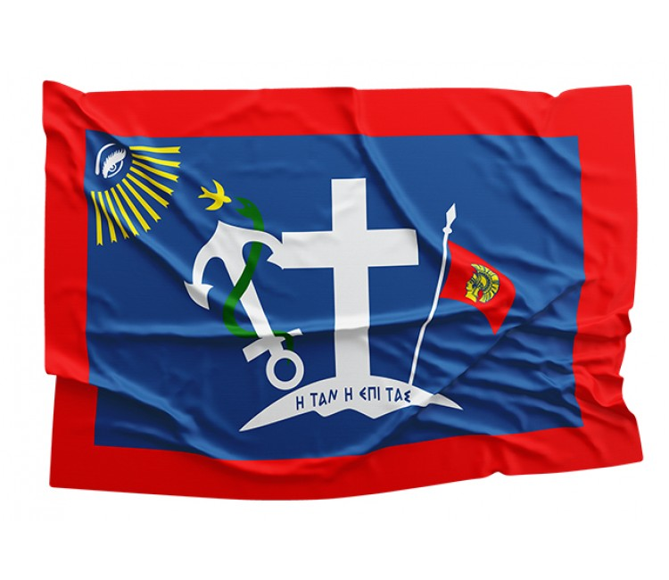 Historical flags (45)