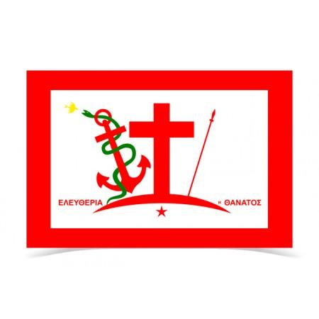 Psara Revolution Flag