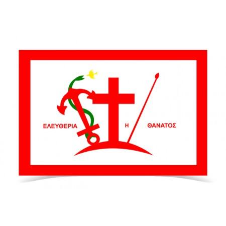 Spetses Revolution Flag