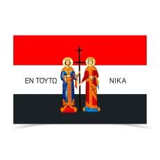 Alexandros Ypsilantis Revolution Flag