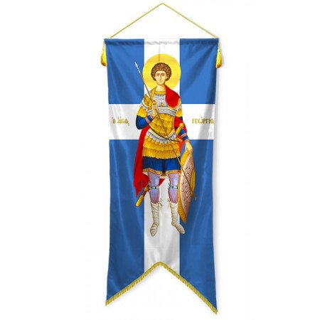 Large banner Saint George with Armor