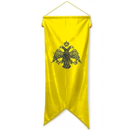 Large banner Byzantium