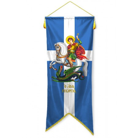 Large banner Saint George