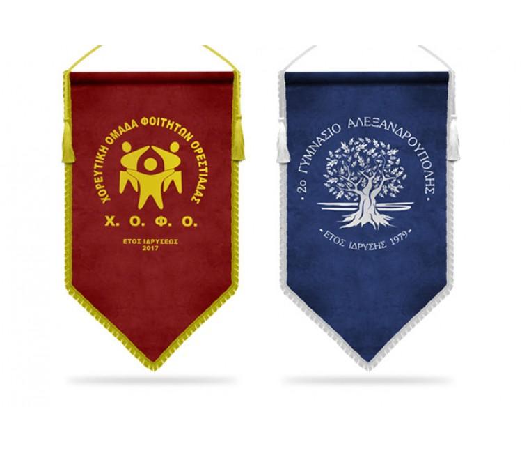 Velvet banners (2)