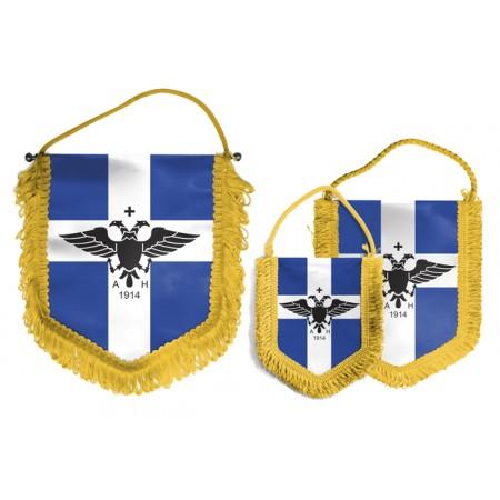 Pennant Northern Epirus