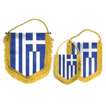 Pennant Hellas - Vergina