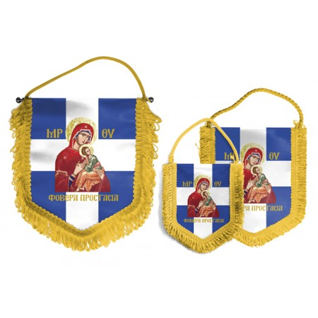 Pennant Theotokos Formidable Protection