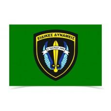 Command Powers Flag