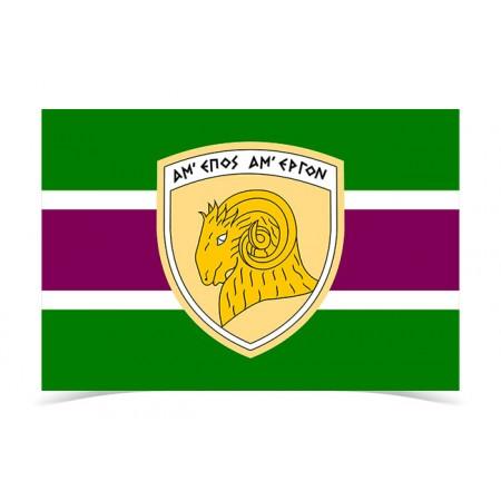 Engineering Department Flag