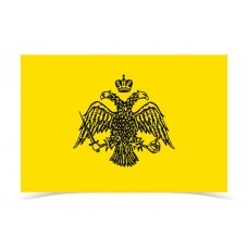 Byzantium Flag