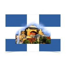 Greek Hagia Sophia Flag