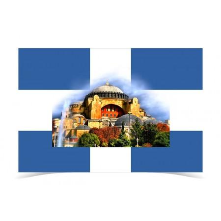 Greek Hagia Sophia Flag