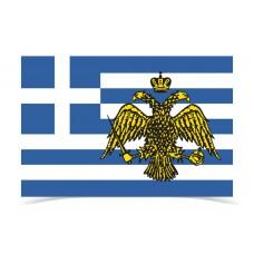 Greek Navy Byzantium Flag