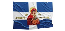 Flags of Theotokos and Jesus Christ