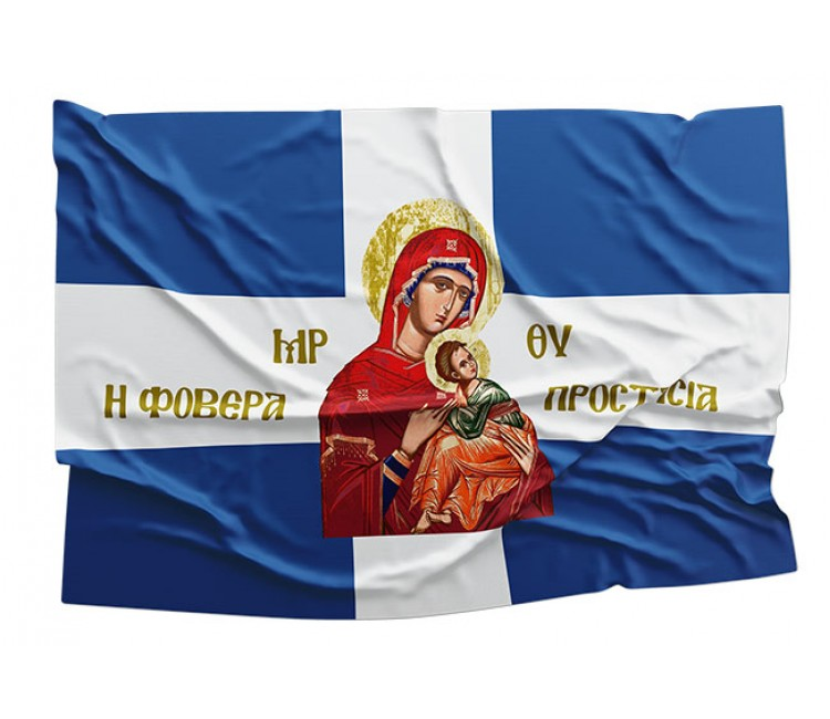 Flags of Theotokos and Jesus Christ (22)