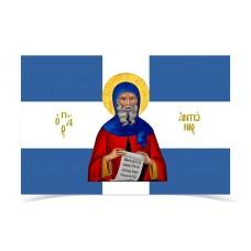 Saint Antonios Flag