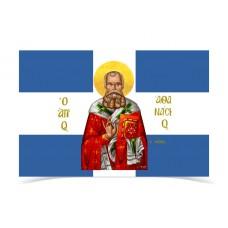 Saint Athanasios The Great Flag