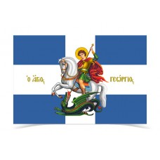 Saint George Flag