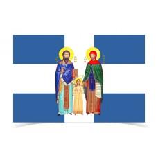 Saints Raphael Nicolas Irene Flag