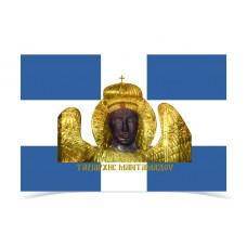 Saint Taxiarch Mantamados Bust Flag