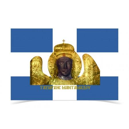 Σημαία Άγιος Ταξιάρχης Μανταμάδου Μπούστο