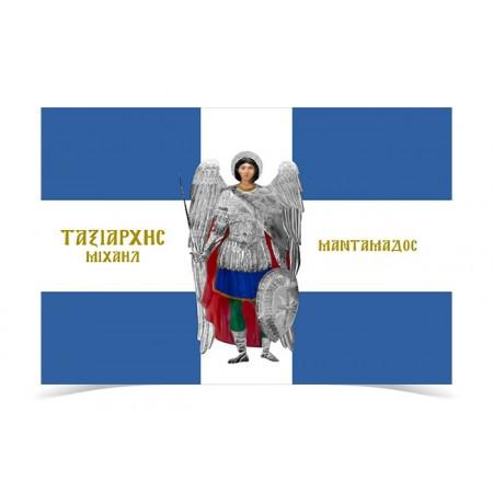 Saint Taxiarch Mantamados Flag