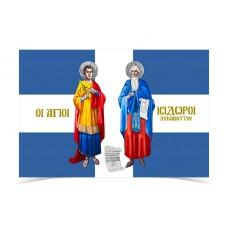 Saints Isidoroi Flag