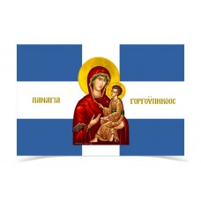Panagia Gorgoepikoos Flag